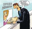 Налоговый вычет с покупки недвижимости