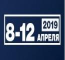 Всероссийский жилищный конгресс в Сочи 2019 - подробности и регистрация